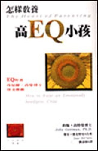 How to Raise an Emotionally Intelligent Child ('Zen yang jiao yu gao eq de xiao hai', in traditional Chinese, NOT in English) by DeClaire Joan (1996-12-01)