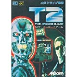 Terminator 2: The Arcade Game [Japan Import]