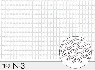 トリカルネット プラスチックネット CLV-N-3 ナチュラル(半透明色) 大きさ:幅1000mm×長さ5m 切り売り B00UUKNHUU 05) 大きさ:巾1000mm×長さ5m 切り売り  05) 大きさ:巾1000mm×長さ5m 切り売り