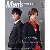 Men's PREPPY 2019年11月号
