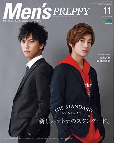 Men's PREPPY 2019年11月号 表紙画像