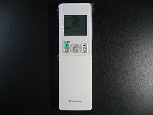 DAIKIN エアコンリモコン ARC476A8