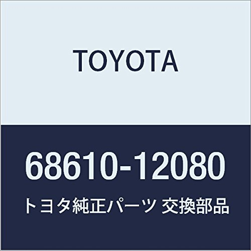 Toyota 68610-12080 Front Door Check Assembly