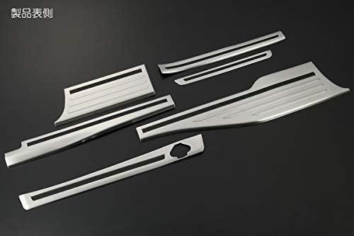 LA650S/LA660S タント/タントカスタム 共通 スカッフプレート ヘアライン仕上げ 6ピース