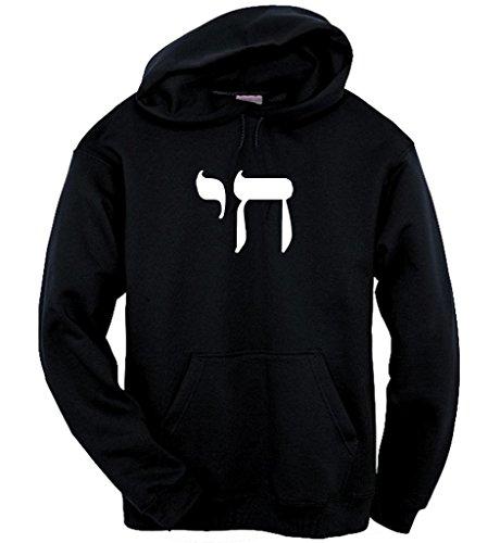 Got-Tee Chai Life Hebrew Word Symbol Hoodie / Sweatshirt M Black