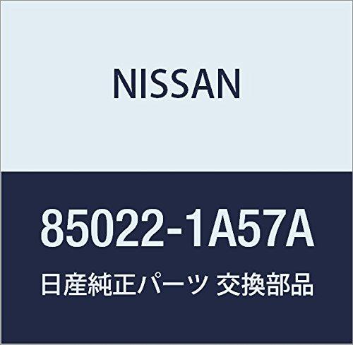 NISSAN (日産) 純正部品 フエーシア リヤ バンパー エルグランド 品番85022-1A58B B01M16GIP8 バンパー エルグランド|85022-1A58B  バンパー エルグランド