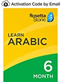 Rosetta Stone: Learn Arabic for 6 months on iOS, Android, PC, and Mac [Activation Code by Email]