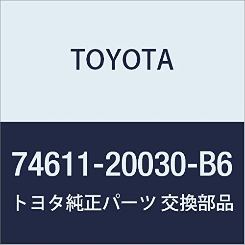 Genuine Toyota 74611-20030-B6 Grip Assembly