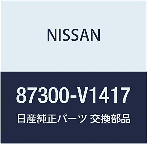 NISSAN(ニッサン) 日産純正部品 クツシヨン アツセンブリー 87300-V1417 B01N3UX4ZR