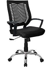 Yumi Krom Çalışma Koltuğu Bilgisayar Koltuğu Fileli Koltuk Çalışma Sandalyes Ofis Koltuğu Büro Koltu