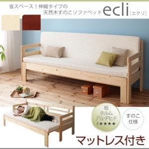 ベッド ニトリ ソファー
