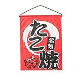 Blancho Bedding Restaurant Decoration Japanese Sushi Bar Curtain for Hotel Decorative Hanging Flag #30