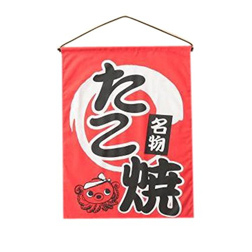 Blancho Bedding Restaurant Decoration Japanese Sushi Bar Curtain for Hotel Decorative Hanging Flag #30 by Blancho Bedding