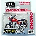 チョロバイ STD-01 CB750 Four(レッド×シルバー) 「スタンダード No.01」 3238076の商品画像