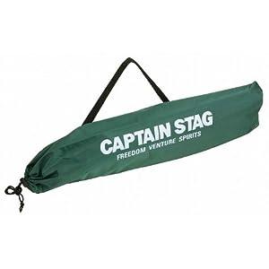 キャプテンスタッグ クーラーボックススタンド UE-51