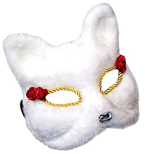 Funny (Cat Face Costumes)