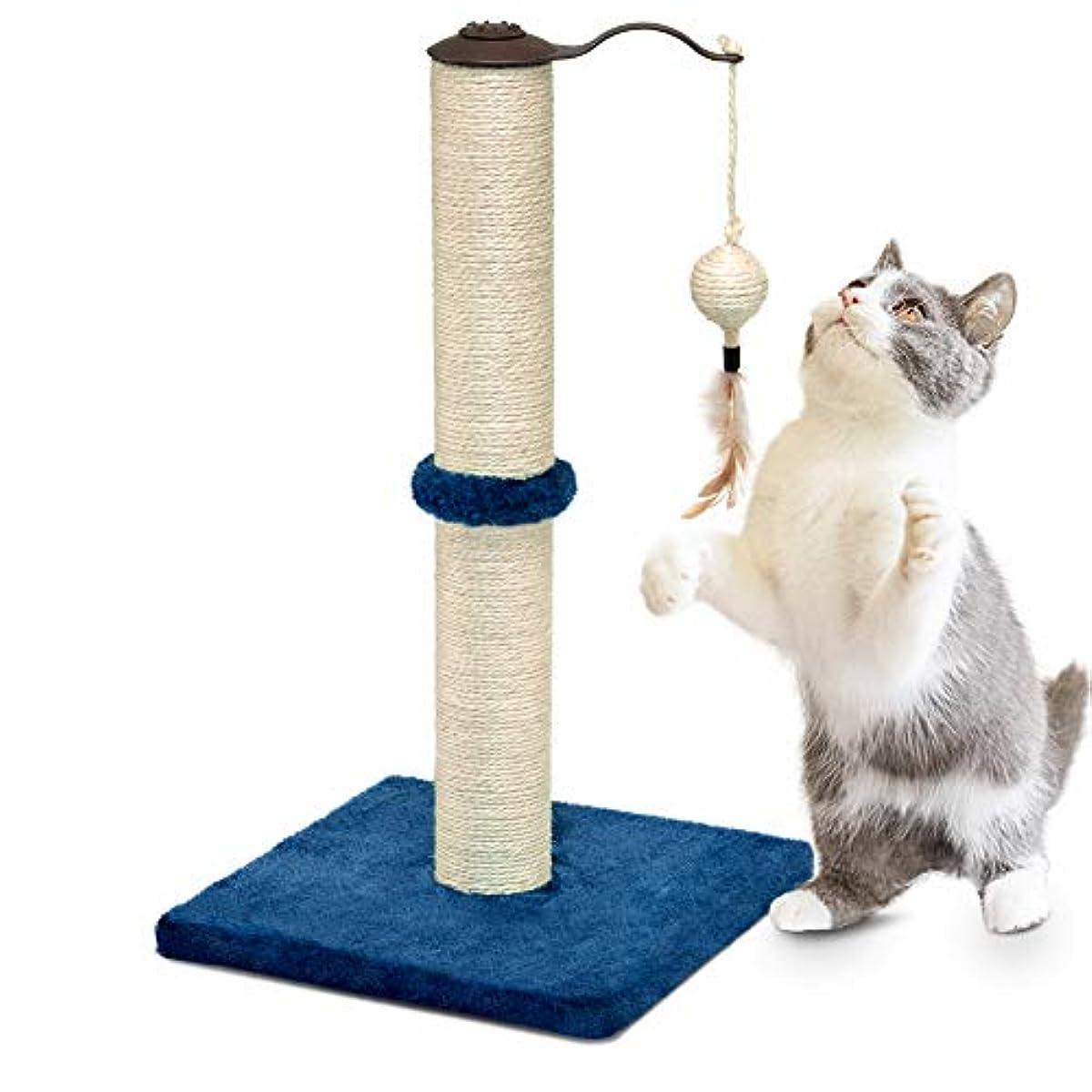 [해외] BESDON 고양이 캣타워 55CM 네이비