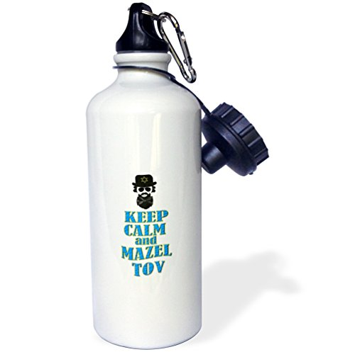 3dRose Keep Calm and Mazel Tov. Popular Jewish Saying. Israel. -Sports Water Bottle, 21oz (wb_218208_1), Multicolored