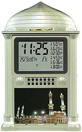 DEAGUI Azan Alarm Clock – Islamic Digital 5 Namaaz Reminder Wall Clock 4002 Gold