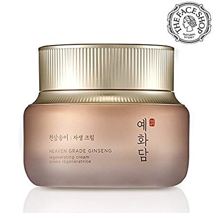 Ginseng Cream Skin Care - 7