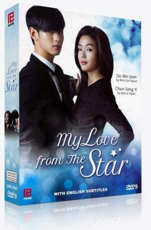 My Love From The Star (Korean TV Drama w. English Sub - All Region DVD 5-DVD Set) (Drama DVDs & Videos)