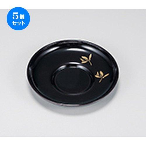 5個セット溜 4.0ダルマ茶托 金ラン5P [ 12 x 1.2cm ] 【 会津漆器 】 【 料亭 旅館 和食器 飲食店 業務用 】   B07BWDK7G2
