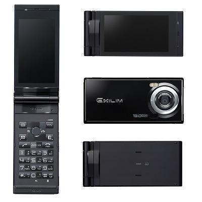 EXILIMケータイ CA005(ブラック)