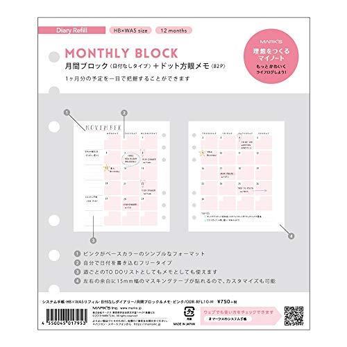 마크 시스템 수첩 리필 HBxWA5 날짜 없이 다이어리 월간 블록 및 참고 핑크 ODR-RFL10-M / Marks System Pocketbook HBxWA5 Refill Dateless Diary Monthly Block & Memo Pink ODR-RFL10-M