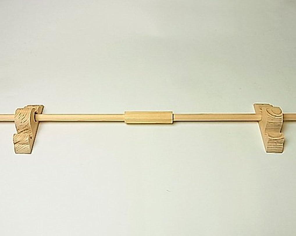 アルプスジュースイタリック伊勢 宮忠 しめ縄掛け (大) 85cm (大寸→特大)
