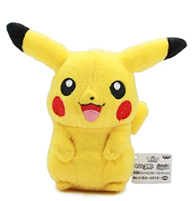 "Banpresto Pokemon Best Wishes Movie Plush - 47891 - 6"" Pikachu"