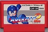 Rockman 2: Dr. Wily no Nazo (aka Megaman 2) Famicom (NES Japanese Import)