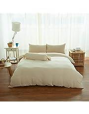 Cotton Pure™ Milky Beige Jersey Cotton Quilt Cover [Super Single/Single]
