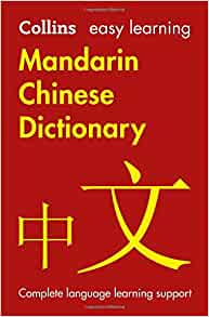 Easy chinese books to read