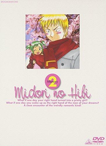 MIDORI NO HIBI MEMORY 2 [DVD]