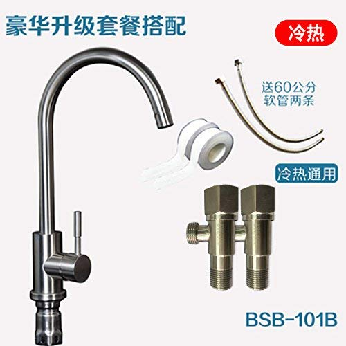 6 Oudan Hot and cold kitchen faucet dish washing basin basin with high redation of dish washing basin sink mixer 304 stainless steel 7 fields, Big Bend hot and cold faucet pipe line 8821 (color   1)