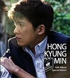 [CD]ホン・ギョンミン 10集 - スペシャル・エディション