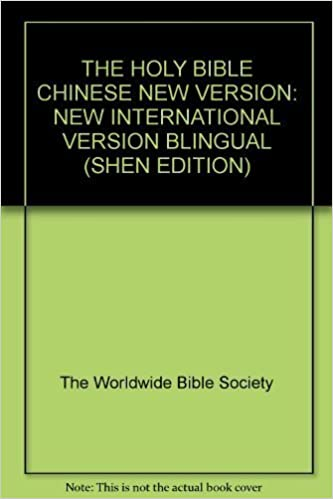 Book The Holy Bible, New Testament: Chinese New Version/ New International Version Billingual (Shen Editi by International Bible Society (Publisher) (2006-05-04)