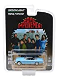 Greenlight 44860-D Hollywood Series 26 - Home