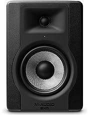 M-Audio BX5 D3 - Müzik Prodüksiyonu ve Yerleşik Akustik Alan Kontrolü ile Mix için Kompakt 2 Yollu 5 İnç Aktif Stüdyo Monitör Hoparlörü