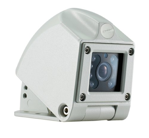 540tvl Waterproof Ir Camera - Boyo VTB500A Night Vision Bracket Mount Type Camera with Built-in Mic (White)