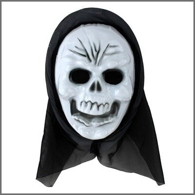 [Fashion Cosplay for Halloween Masquerade Carnival Party Mask (Skull and Bone)] (Funny Bones Skeleton Costume)