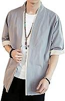 パーカー 五分袖 和式 カーディガン コート夏服 メンズ 無地 和風 羽織 一つボタン シンプル トップス ゆったり カジュアル おしゃれ 大きいサイズ