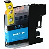 【チップ付単品】LC113シアン汎用インクカートリッジ