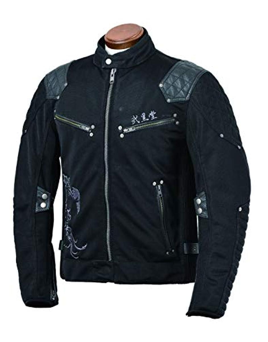 [해외] 이흑당(NIKOKUDO) 오토바이용 재킷 하드 라이드 midnight 메쉬 재킷 【어둠(암블랙) 까마이어】 멈춰하 # 블랙 L WBJN-87