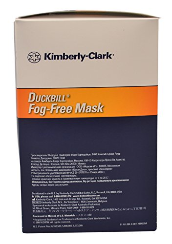 Halyard Health 49216 Duckbill Fog-Free Surgical Mask, Pouch Style, Blue (6 Boxes of 50, 300 Total) by Halyard Health (Image #4)