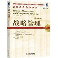 战略管理(原书第5版) 公司企业战略决策管理艺术书籍 企业领导力培训公司董事会决策管理 战略/管理/企业管理/运营管理/项目管理/