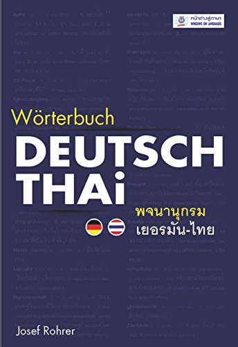 Deutsch-Thai Wörterbuch: Mit zusätzlicher lateinischer Lautschrift des Thailändischen für Deutsche. Das umfassendste Wörterbuch für Alltag, Studium ... 56000 Begriffe (Thailändische Sprachbücher)