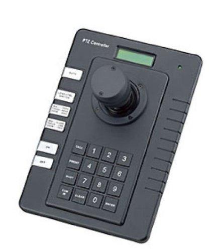 Cop Security 15-AU50EH 3-Axis PTZ Joystick Keyboard Controller (Black)