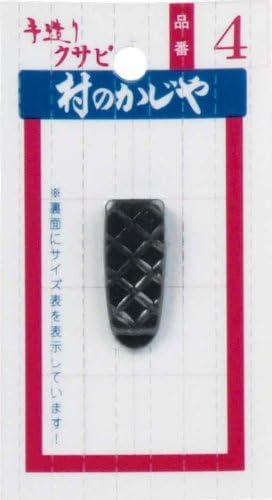 クサビ単品 No.4 90107