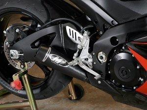 M4 07-08 Suzuki GSXR1000 GP Series Slip-On Exhaust - Single (Black)